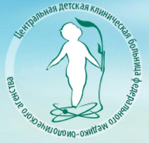 Центральная детская клиническая больница Федерального медико-биологического агенства