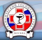 Клинический госпиталь ГУВД г. Москвы