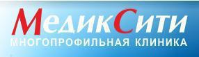 """Многопрофильная клиника """"МедикСити"""""""