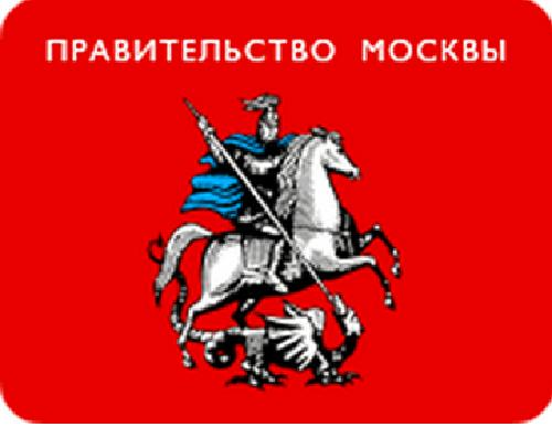 Городская клиническая больница № 33 им. А.А. Остроумова