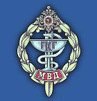 Главный клинический госпиталь Министерства внутренних дел Российской Федерации