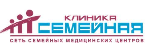 Клиника СЕМЕЙНАЯ м. Серпуховская