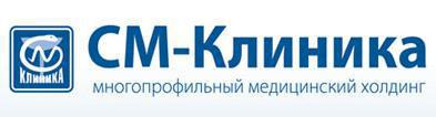 Диагностический центр СМ-Клиника на ул. Ярцевская